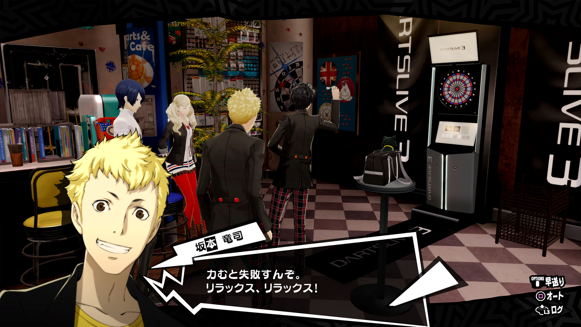 Tropes A to F / Persona 5 - TV Tropes